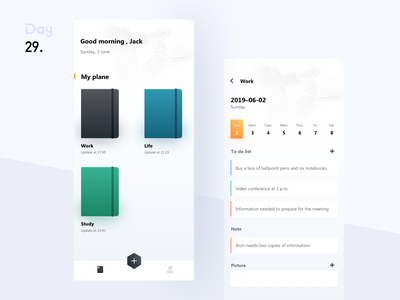 Notepad notepad app 记事本 interface ui design app notepad