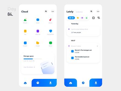 Cloud Disk 100days cloud 云 工具类 工具类app 网盘 app interface interface app ui app ui