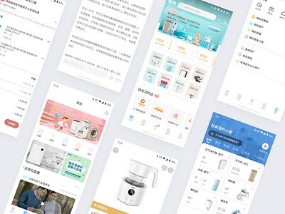Smart Home App art minimal illustrator logo branding icon uidesign app ux ui design