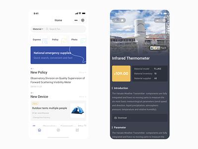 Material Shopping Platfrom uidesign minimal app ux design ui