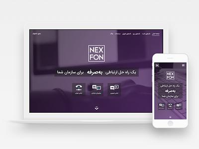 Nexfon responsive web design index nexfon