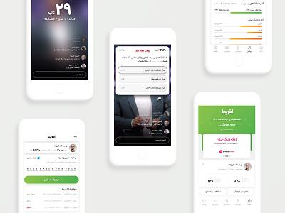 Utopia - Iranian Trivia Game quizzes quiz persian sketch user interface ui application ui ios app trivia game trivia
