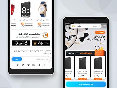 Bamilo Homepage market place home e-commerce pwa mobile homepage user interface ui sketch design