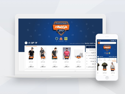 Bamilo Blackfriday persian homepage user interface ui sketch design blackfriday