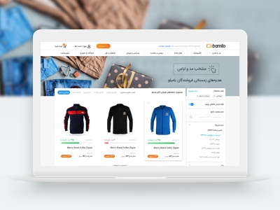 Bamilo Product Listing market place e-commerce product listing catalog minimal user interface ui sketch clean design