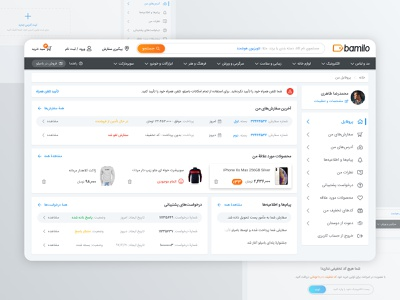 Bamilo's profile page redesign ticketing order tracking dashboard profile card notification wishlist profile market place e-commerce persian user interface ui design