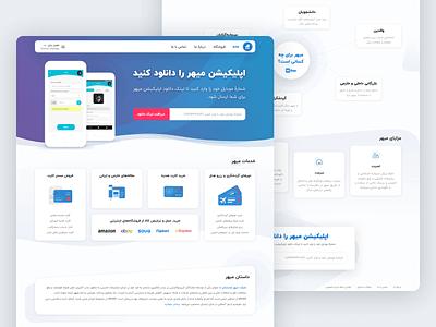 Miher Landing Page ui landing design landing landing page download app download clean persian user interface sketch design