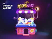 gashapon machine
