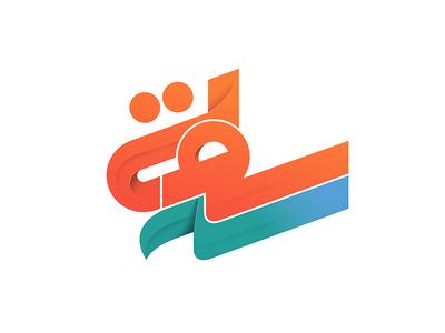 Sesooti Application Logo