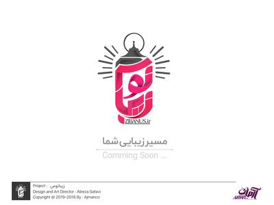 Zibanus Logo branding