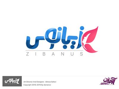 Zibanus Logo