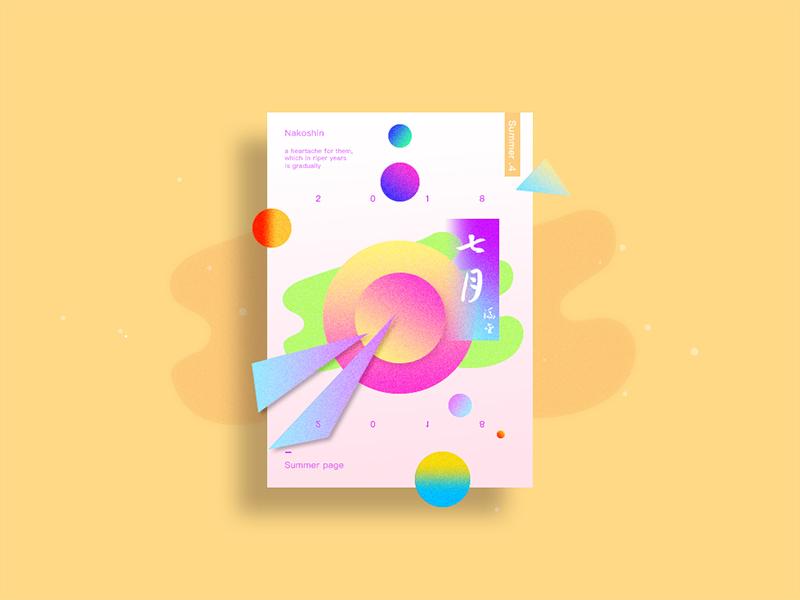summer page 04 gradien digitalart color art colorful design poster summer