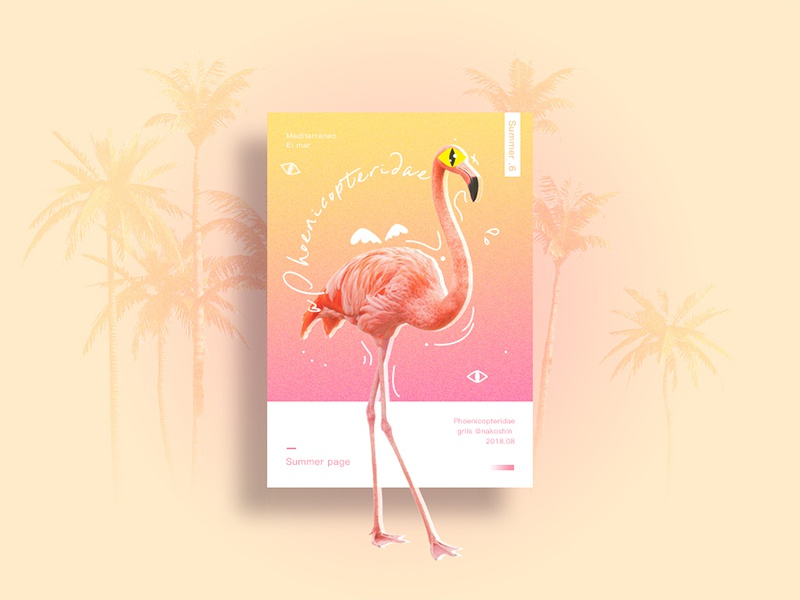 summer page 06 phoenicopteridae pink summer poster gradien digitalart design colorful color art