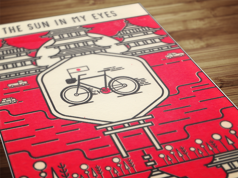 The Sun In my Eyes by Josie Dew - Book Cover Design travel city print screen print graphic design illustration bike cycling japan building clean art
