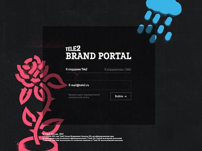 Tele2, Plenum, 2015 website landing page site web ux ui design