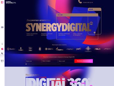 Synergy Digital SPb 2017