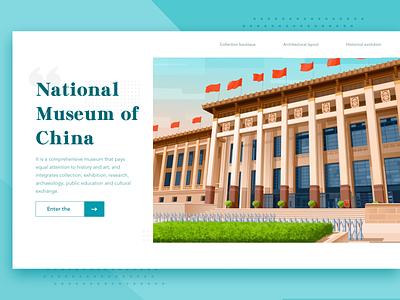 Museum website travel website design web ui 设计 应用 design illustration