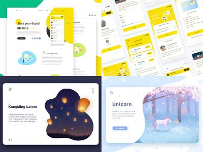 2018 设计 区块链 illustration ui