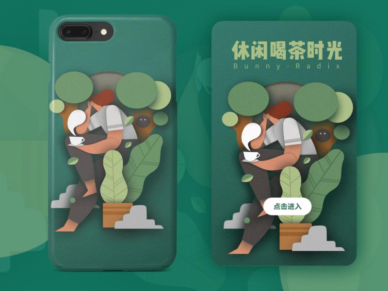 休闲喝茶时光 design poster illustration/ui illustration