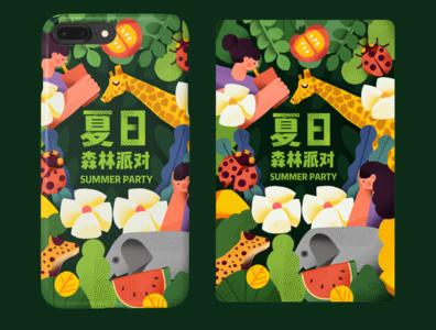 夏日森林派对 typography illustrations/ui design poster illustration/ui illustration