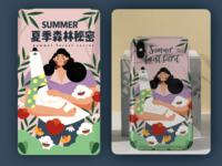 SUMMER illustrations/ui typography design poster illustration illustration/ui