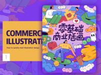 Commercial illustraion typography design poster illustration/ui illustration