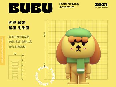 BUBU DOG poster typography illustration/ui design illustration
