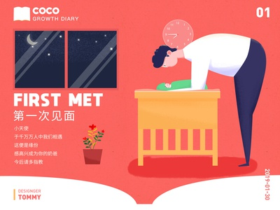 First Met-CoCo Growth Diary