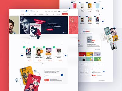 Bookstore Landing page slider book shop slideshow webdesign animation landing page ui design web bookstore