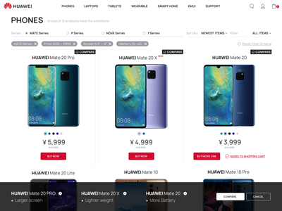 HUAWEI Products Page Redesign compare filter list product web