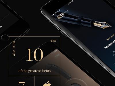 Stvff - We give you the world's greatest gold iphone ios dark black elegant premium ux ui mobile app