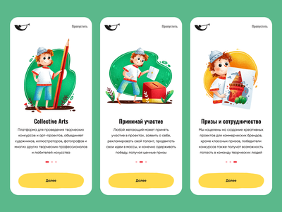 Collective Arts Onboarding app design mobile app mobile onboarding screen walkthroughs uiux clean 2020 trends app ux ui elements uidesign ui branding