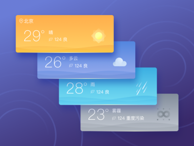 Weather  weather ui sunny mountain landscape interface illustration foggy cloudy app