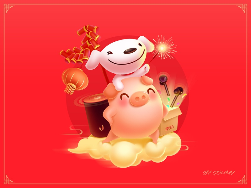 Chinese New Year design new year illustration color app ui