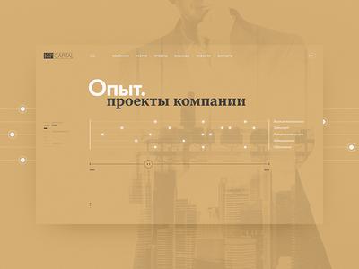 KSP Capital timeline gold double exposure finance typography ui investment ksp