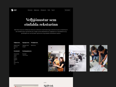 SmartMedia type branding minimal clean web design website web typography ui design