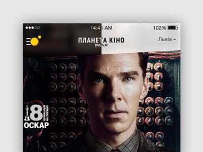 Movie Planet IMAX IOS App Nav Bar Concept