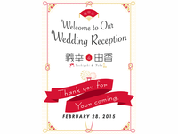 Wedding Reception Poster