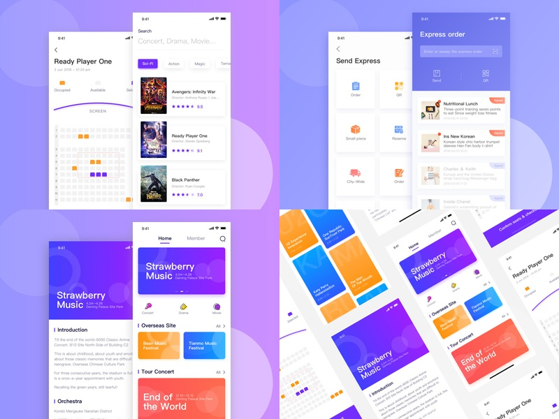 2018 Year in Review ui 移动 蓝色 票 dribbbble uidesign