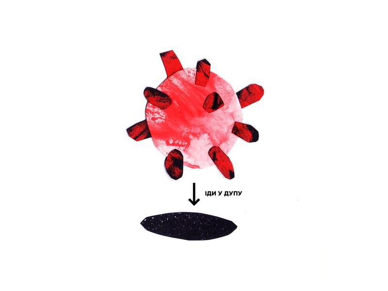 go to ass covid covid-19 virus illustration