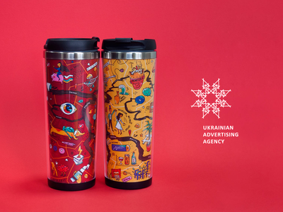 Cups Uaa coffee cup digital advertising pattern