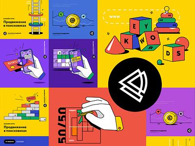 digital marketing academy case digital marketing course courses smm seo hand digital marketing branding marketing advertising vector illustration