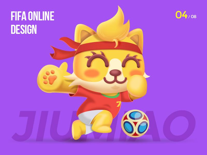 九喵-FIFA online-C罗 c罗 猫 cat football 足球 fifa online fifa
