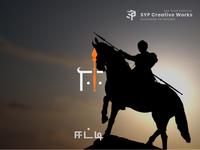 Tamil Uyri Ezhuthukal - 4th Letter