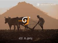 Tamil Uyri Ezhuthukal - 8th letter