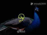 Tamil Uyri Ezhuthukal - 10th Letter