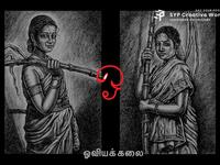 Tamil Uyri Ezhuthukal - EleventhLetter