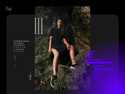 Northiness Episode 6 work in progress #2 typography layout website digitalart art photography fashion