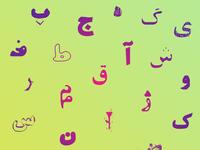 Persian font store