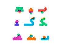 Colorful glyphs